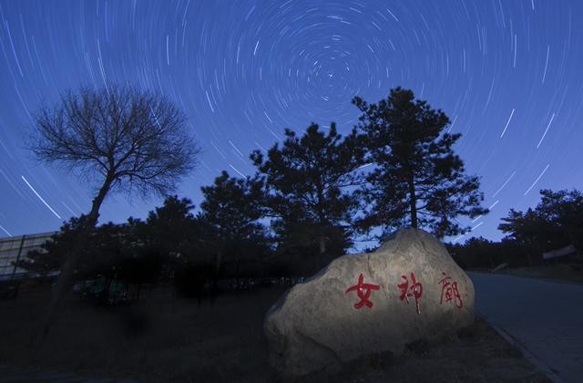 ▲红山女神庙题名石夜景,在延时摄影镜头下呈现美轮美奂的神奇景色。